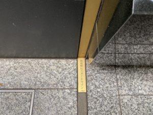 箱根駅伝スタートライン