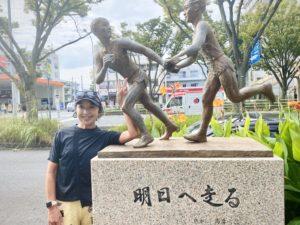 鶴見中継所の銅像地点でゴール