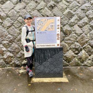 遊行寺坂の一里塚