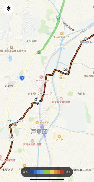 矢沢の交差点で、本来の箱根駅伝の1号線へ