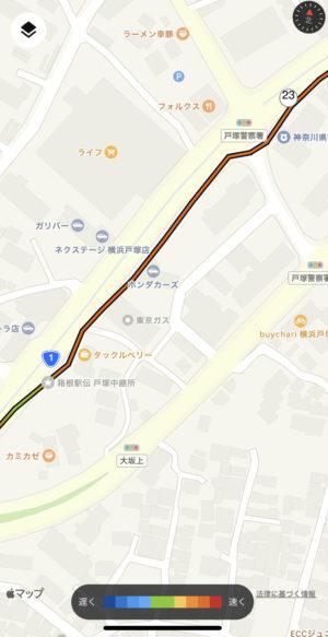 戸塚中継所