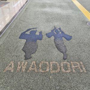 徳島の歩道に描かれたAWAODORI