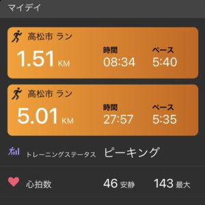 5.01km+1.51km
