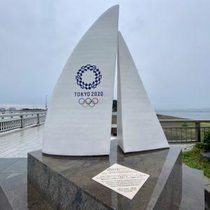 江の島のオリンピックのモニュメント