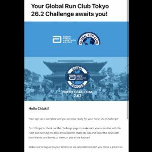 Tokyo 26.2 Challenge