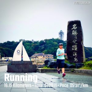 "【16.15km - ロングラン(5'31"")】江の島"