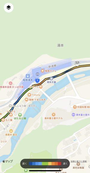 箱根湯本駅は22km地点