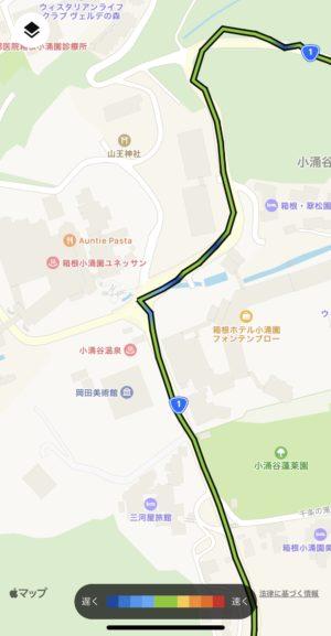 小涌谷の左折ポイントの地図