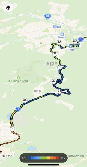 32〜35kmの上り坂は歩き!