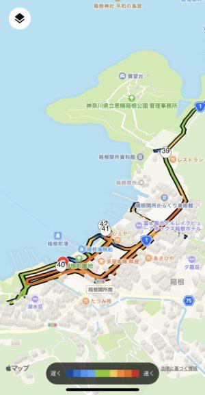 元箱根〜箱根関所〜ゴールの地図