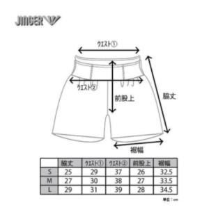 【JINGER】ウィメンズ ランニングパンツのサイズ