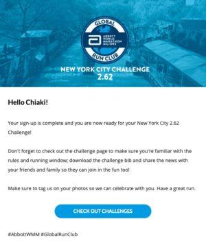 アボットWMMグローバルランクラブのNYCエントリー