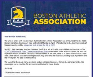 ボストンアスレチック協会からの第125回2021年ボストンマラソンは秋に延期というメール