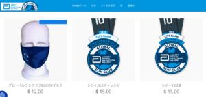 AbbottWMM Global Run Clubのメダル