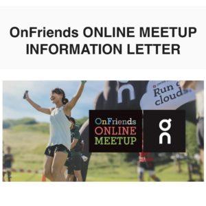 OnFriends ONLINE MEETUP