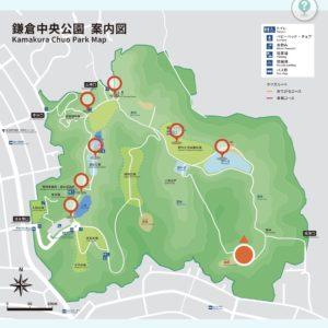 鎌倉中央公園フィールドマップ