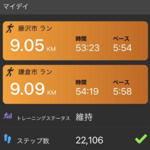 9.09km+9.05km