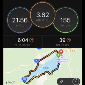 "【3.62km(6'04"")】白樺湖1周"