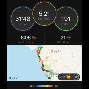 """【6'06""""/kmで5.21km】北谷をラン"""
