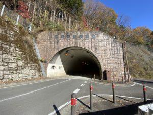 下りの地蔵堂トンネル