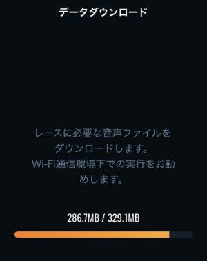 アプリ「妄走 -MOUSOU-」インストール8