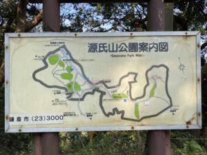 源氏山公園の案内図