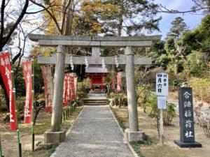 葛原岡神社の稲荷社