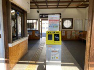 JR御殿場線の山北駅構内