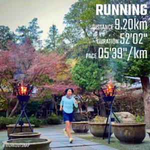 """【5'28""""/kmで8km】覚園寺"""