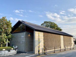 長谷寺のトイレ
