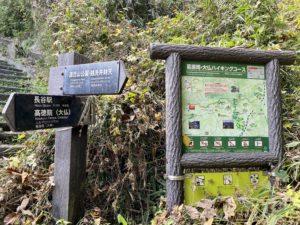 大仏ハイキングコース案内板10