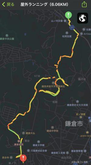 北鎌倉駅〜長谷駅まで6kmの地図