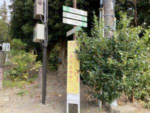 円覚寺近くの案内表示