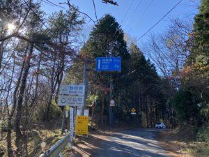 静岡県との県境