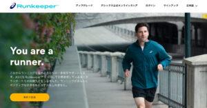 ASICS Runkeeper