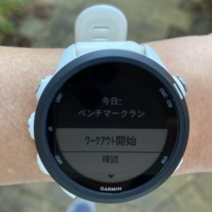Garmin watchでワークアウトを表示