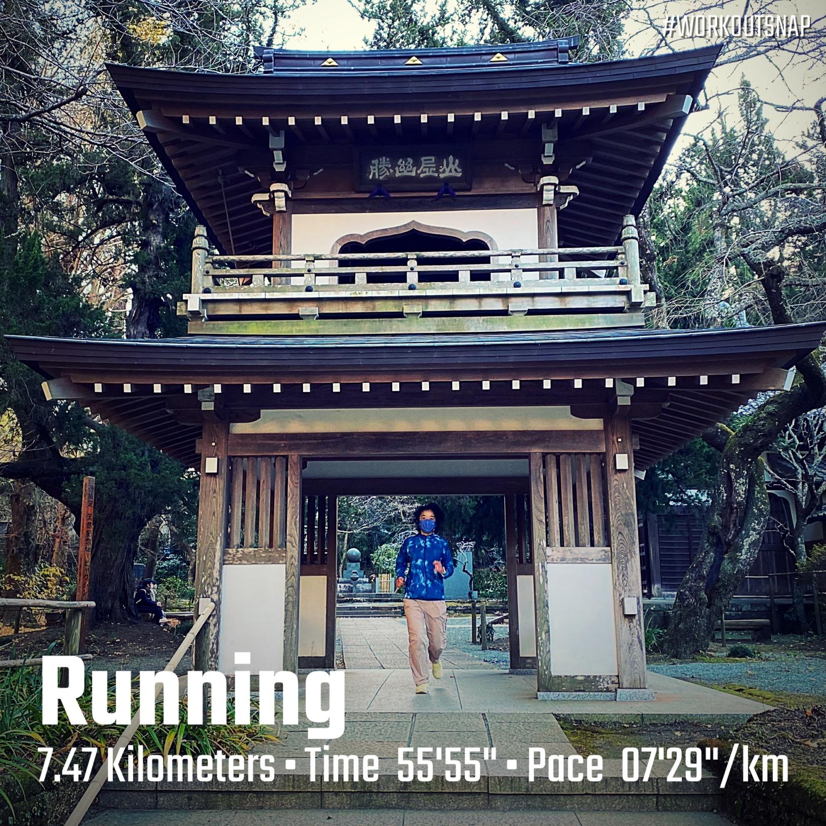 7.47kmジョグin浄智寺