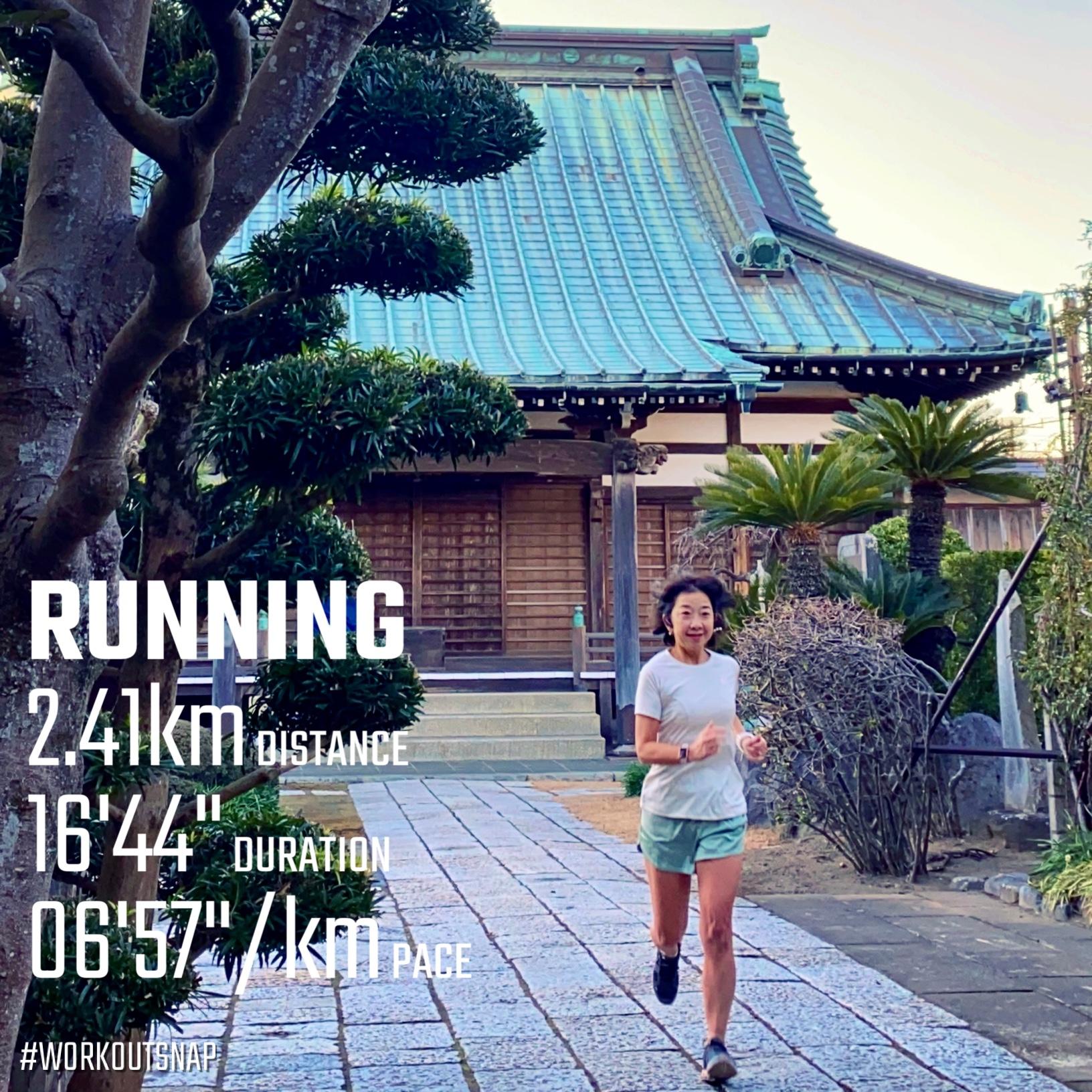 2.41km、Garminコーチのベンチマークランin九品寺