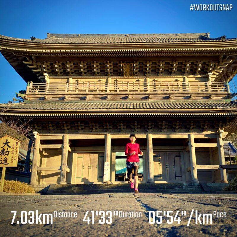 "7.03km(5'54"")イージーラン【2021/1/19】in光明寺"
