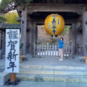 長谷寺の山門の金の提灯