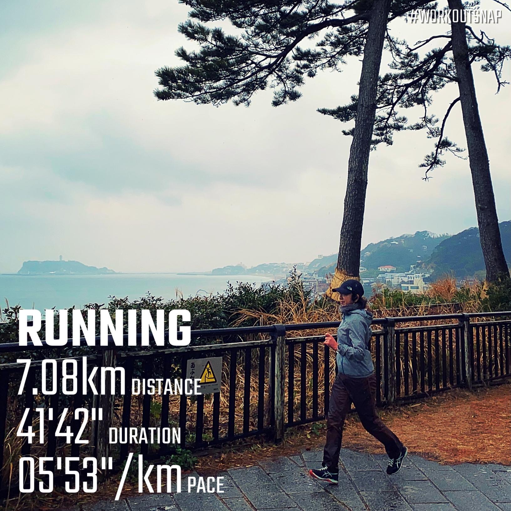 "7.08km(5'54"") 疲労時ラン【2021/1/23】in稲村ヶ崎"