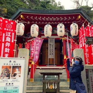 江の島江島神社の江の島弁財天