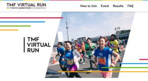「RUN as ONE - GLOBAL Virtual Run Series 2020/2021 2nd Challenge」