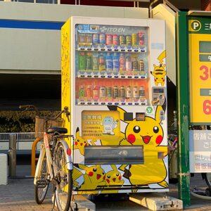 ピカチュウの自販機