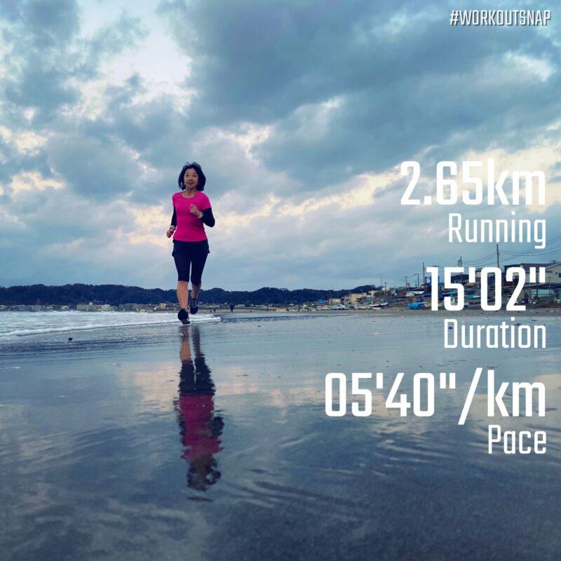 "2.65km(5'40"") タイムトライアル【2021/2/8】in材木座海岸"