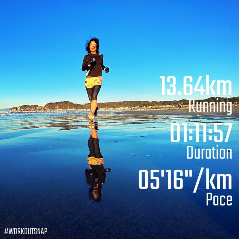 """13.64km(5'17"""") RUN as ONEレース【2021/2/18】in材木座海岸"""