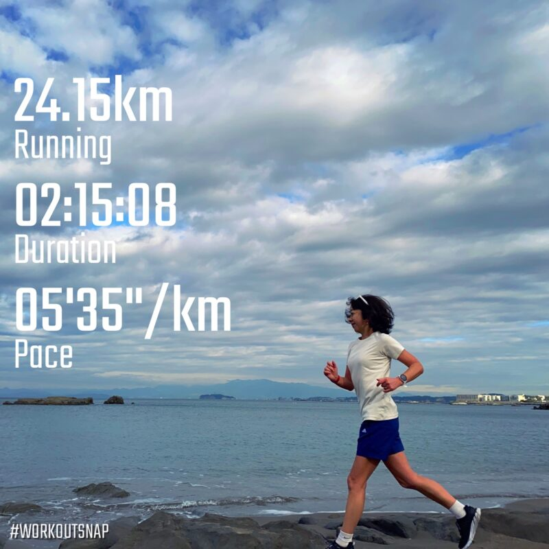 "24.15km(5'36"") 葉山ラン【2021/4/15】in長者ヶ崎"
