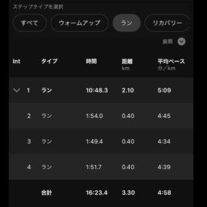 """7.31km(5'52"""")タイムトライアル【2021/4/5】ラン部分"""