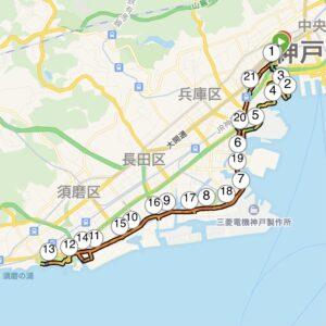 兵庫区〜須磨区の21km