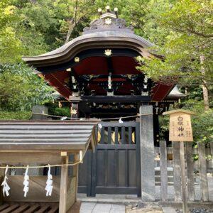 鶴岡八幡宮の白旗神社2